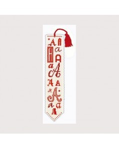 Initials Bookmark