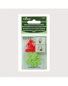 Quick Locking Stitch Markers (Small)