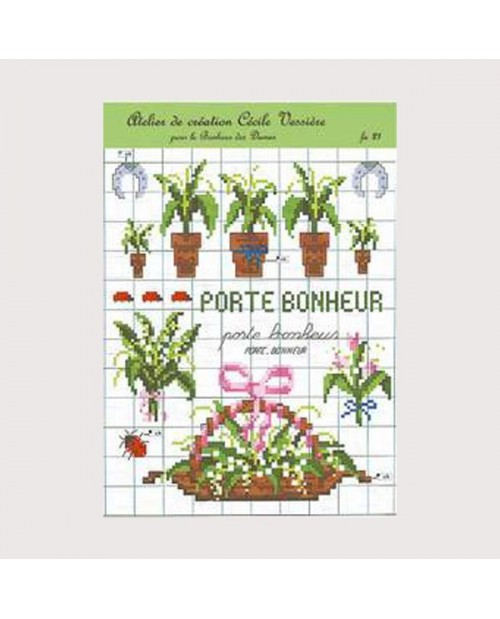 Lily of the valley leaflet (in french)